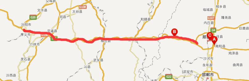 邢汾高速公路线路图示