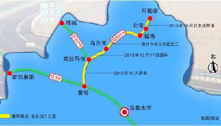 G3014奎阿高速公路线路图示