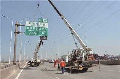 9月8日 天津市沿海高速损毁路牌开始更换