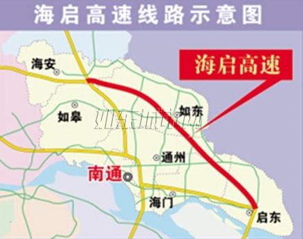 海启高速公路线路图示