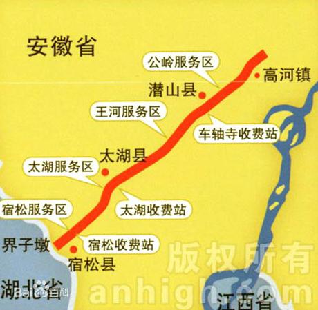 高界高速公路线路图示